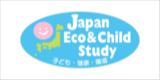 Japan Eco & Child Study