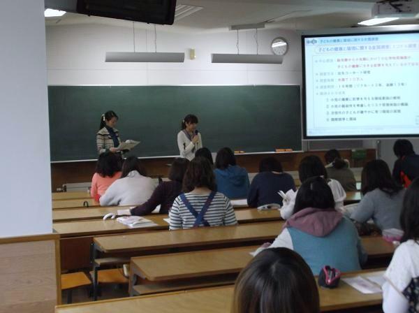 2013年11月19日北翔大学出張講座風景1